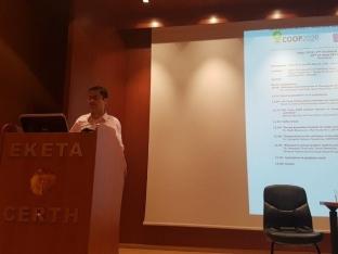 2nd technical seminar in Thessaloniki 1