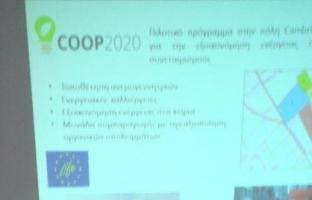 El proyecto fue presentado a estudiantes de la Universidad Técnica Nacional de Atenas